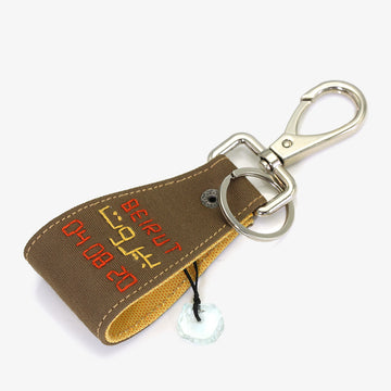 Together for Beirut Keychain in Brown