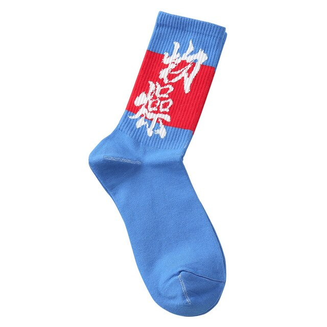 CHAUSSETTES CHINE' S