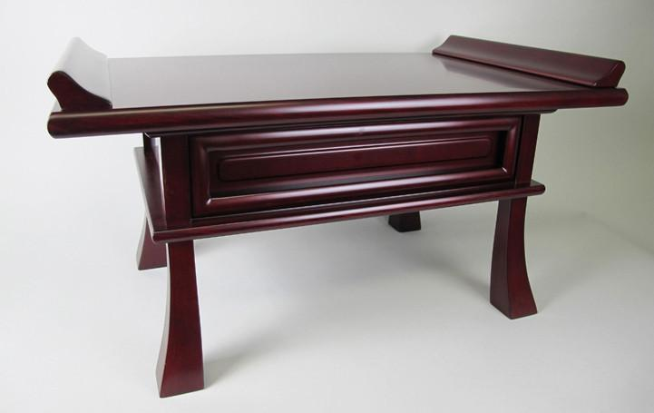 #20 Red Sandalwood Kyo Table with Pull-out Drawer