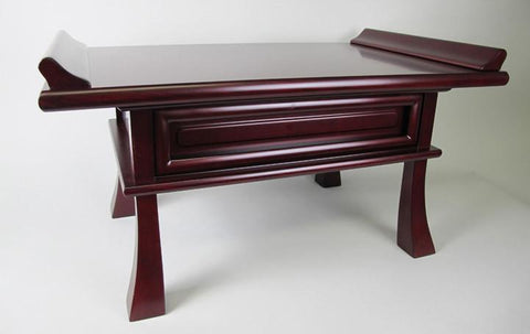 #20 Red Sandalwood Kyo Table with Pull-out Drawer (Display Model)