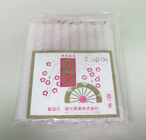 20 Piece Bag of Round Candles (Size 7.5)