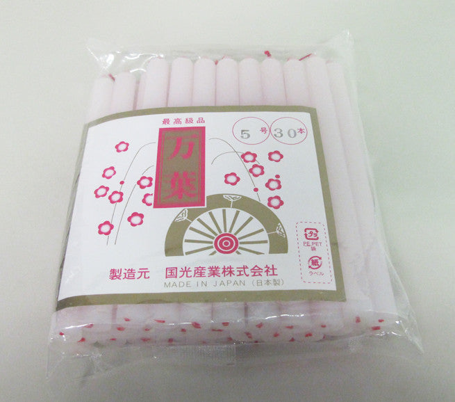30 Piece Bag of Round Candles (Size 5)