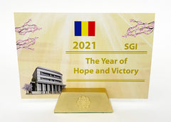 2021 S.G.I. Post Card in ENGLISH