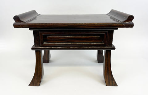 Used #18 Ebony Brown Kyo Table with Pull-out Drawer