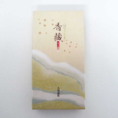 Kagura Incense (120 Sticks)