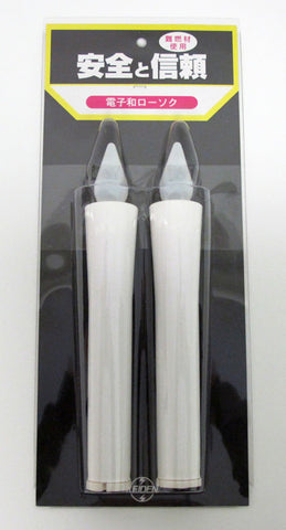 "10.5"" Tall Extra Large Battery Candles"