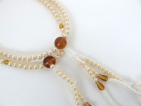 Yellow Pearl Beads with Knitted Tassels