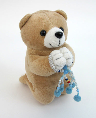 Medium Brown Praying Bear with Mini Blue Beads