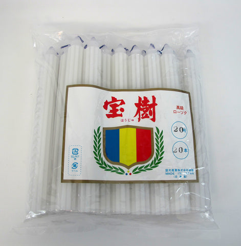 """New"" 20 Piece Bag of Ridged Candles (Size 20)"
