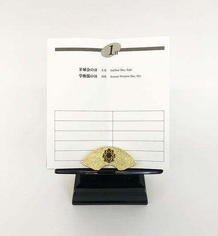 S.G.I. Brass Paper Weight for Memorial Book / Gongyo Book