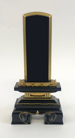 Japanese Black Lacquered with Golden Trim Ihai Memorial Tablet (Display Model)