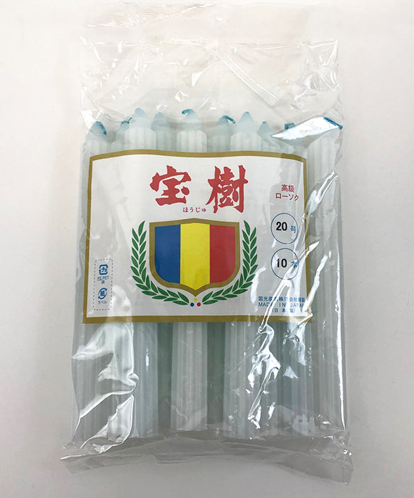 10 Piece Bag of Ridged Candles (Size 20)
