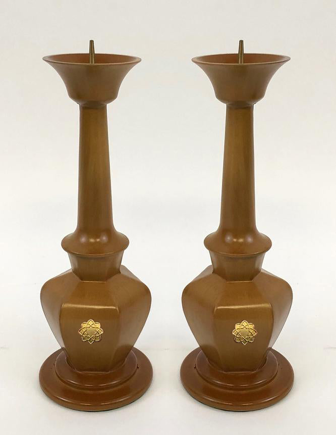 "9"" H Brown Candle Stands Set with S.G.I. Logo"