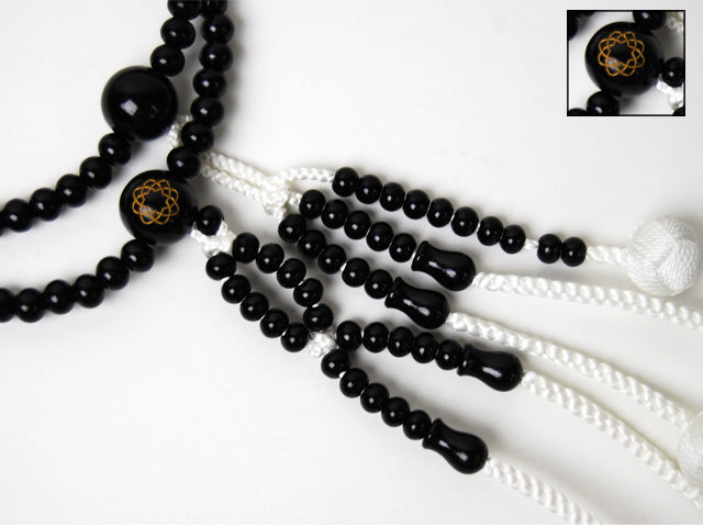 Ebony Wood (Black) Bead with S.G.I. Logo and Silk Knitted Tassels