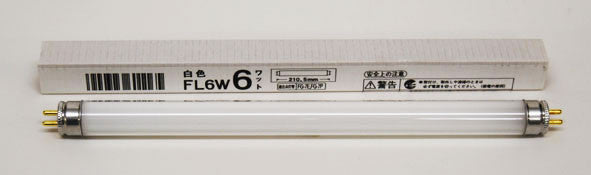 "Fluorescent Lights 6 Watt (9"" Long)"