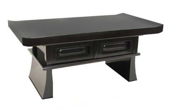 Premium #30 Ebony Kyo Table