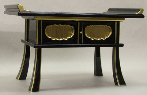 Premium #20 Black with Golden Trim Kyo Table