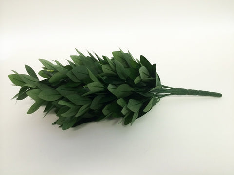 "2XL Large Silk Shikimi Leaves (25.5"" Long)"