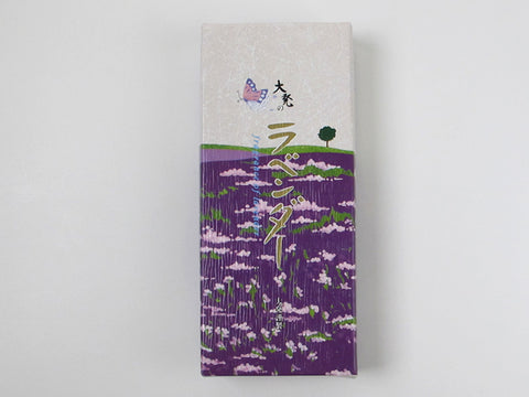 Lavender Incense (200 Sticks)