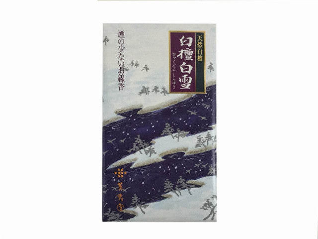 Premium Byakudan Sandalwood Shirayuki Incense (230 Sticks)