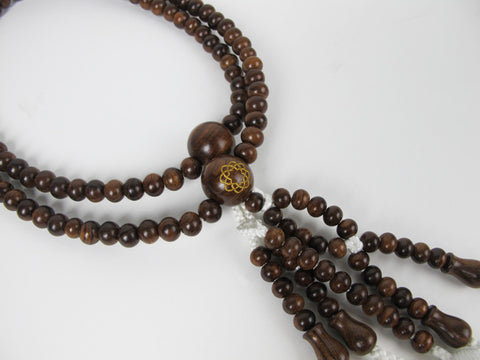 New Sandalwood Beads with S.G.I. Logo and Silk Knitted Tassel