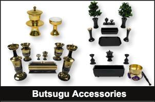 Butsugu Accessories