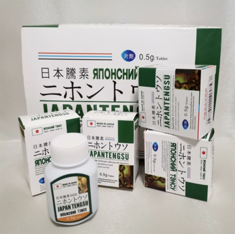 Japan Tengsu Pills A Good Helper of Curing Premature Ejaculation Boost Delay