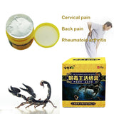 Scorpion Ointment Powerful Efficient Relief Headache Muscle Pain Neuralgia Acid Stasis Rheumatism Arthritis Chinese Medicine