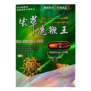 OTC Gold Pills Better Than Tengsu Japan Male Sexual erectile Enhancement Delay increase Supplement