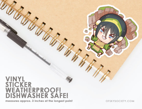 Toph, Avatar the Last Air Bender - Vinyl Sticker