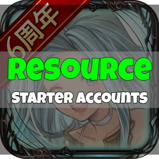 Granblue Fantasy - Fresh Resource Starter Accounts