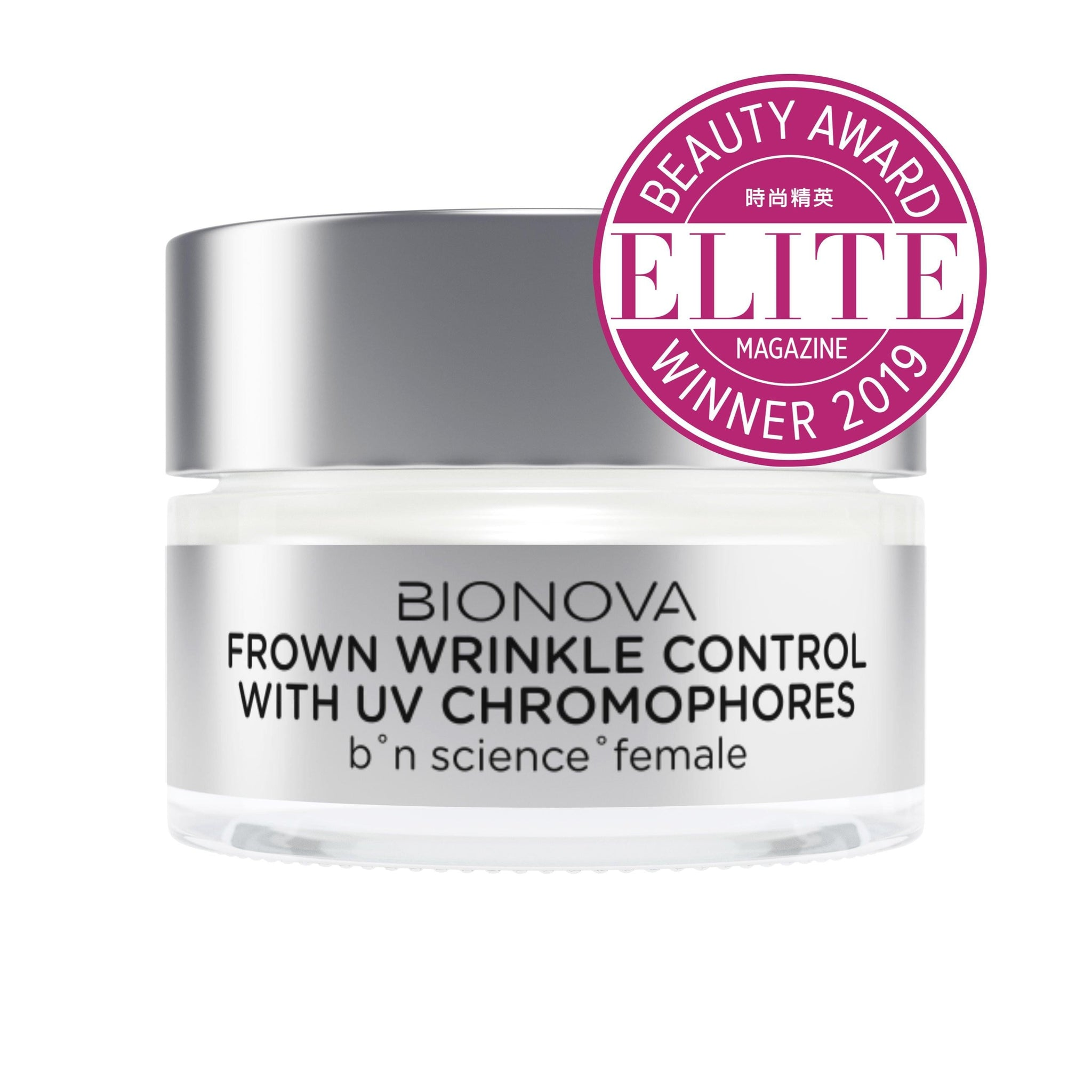 Frown Wrinkle Control with UV Chromophores | b°n Science