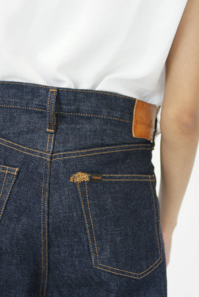 Chimala Selvedge Denim Wide Tapered Cut back pocket detail view