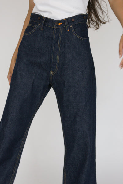 Chimala Selvedge Denim Cinch Back Pants Unisex on model view front