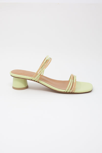 LOQ Juli Mule in Pistachio Multi side view