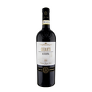 CHIANTI Riserva 2015 [Barbanera] 75cl - Once Upon A Vine Singapore