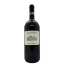 GATTINARA Riserva 2015 [Paride Iaretti] 150cl - Once Upon A Vine Singapore