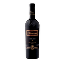 VECCIANO 2016 [Barbanera] 75cl - Once Upon A Vine Singapore