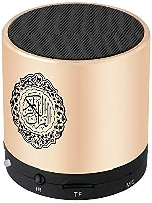 HOLY QURAN SPEAKER 8GB ALUMINUM BODY WITH REMOTE (QS-100+) - TUZZUT Qatar Online Store