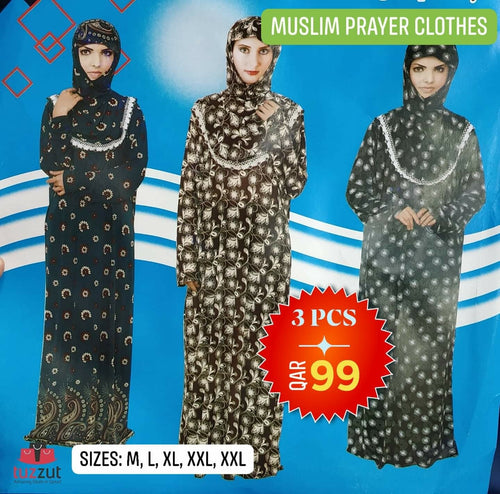 Muslim Prayer Clothes 3 pc Set (Assorted Colours)