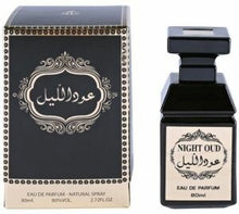 Load image into Gallery viewer, Night Oud for Men & Women - Eau de Parfum, 80ml - TUZZUT Qatar Online Store