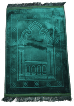 Load image into Gallery viewer, Hamlet Deluxe and Soft 80 x 120cm Prayer Rug Plain Embossed - Assorted Colours - TUZZUT Qatar Online Store
