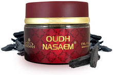 Load image into Gallery viewer, Oudh Nasaem Incense - 60gms by Nabeel - TUZZUT Qatar Online Store