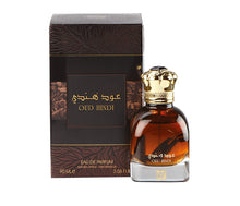 Load image into Gallery viewer, NUSUK Oud Hindi Eau De Parfum Natural Spray for Unisex - 90 ml - TUZZUT Qatar Online Store
