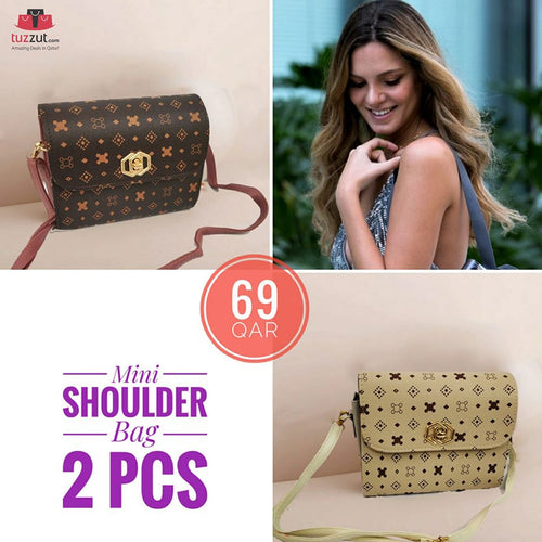 2 Pcs Women's Fashion Mini Shoulder Bag (Assorted Colours) - TUZZUT Qatar Online Store