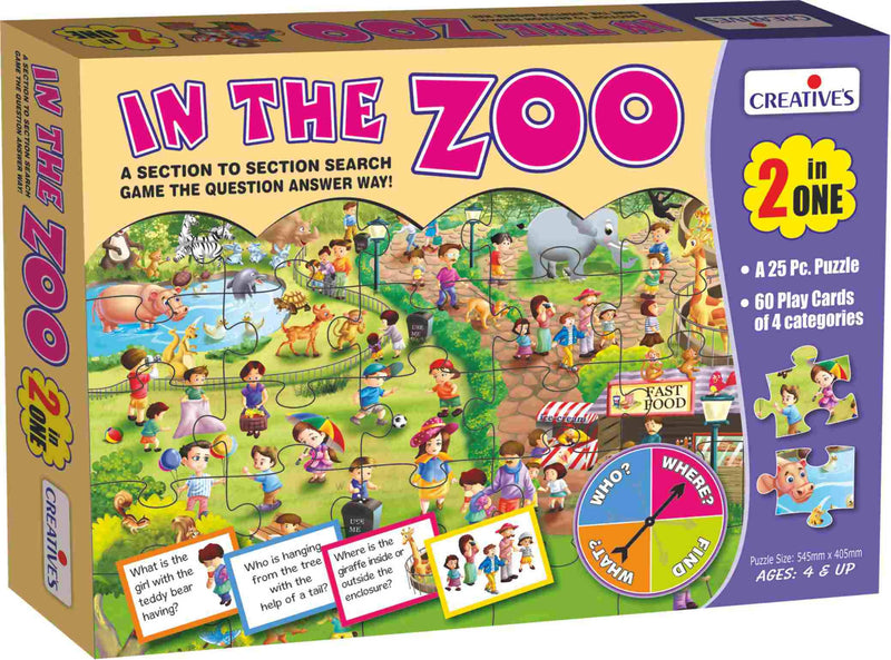 In the Zoo - TUZZUT Qatar Online Store