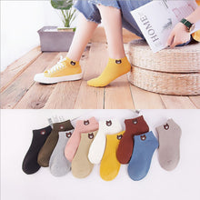 Load image into Gallery viewer, 10 Pairs Women's Colourful Cotton Short Ankle Socks Bundle - TUZZUT Qatar Online Store