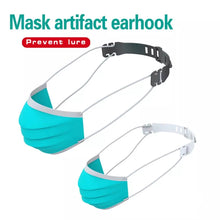 Load image into Gallery viewer, 5 Pcs Adjustable Anti-slip Masks Earhook Mask Ear Grips Extension - TUZZUT Qatar Online Store