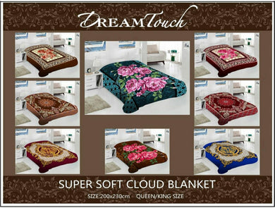 Dream Touch™ Super Soft Cloud Blanket King/Queen Size (200x230cm) - TUZZUT Qatar Online Store