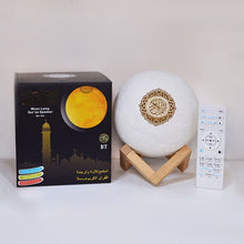 Load image into Gallery viewer, Moon Lamp Quran Speaker, SQ-510 - TUZZUT Qatar Online Store